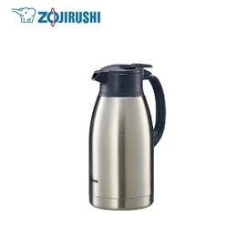 『ZOJIRUSHI』☆象印 1.5L桌上型不銹鋼保溫瓶 SH-HB15-XA(銀) **免運費**