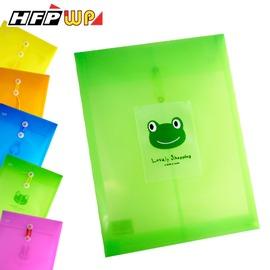 HFPWP立體直式文件袋 防水無毒塑膠 製SF118~10直式卡通5折10入 包
