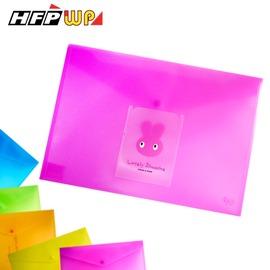 HFPWP 卡通橫式文件袋 SF230~10環保無毒 10入 包