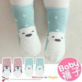 可愛企鵝北極熊珊瑚絨短襪 寶寶襪【HH婦幼館】