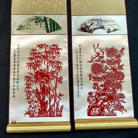 5Cgo ~ 七天交貨~42896910528 年節新年絲綢剪紙畫軸 中國特色傳統工藝品商