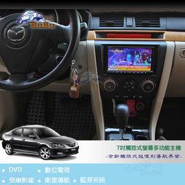 BuBu車用品╭ 汽車影音導航系統╭ 馬3 馬2 馬5 premacy mp