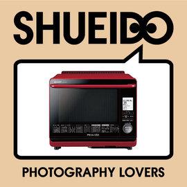 集英堂写真機~全國~SHARP 夏普 AX~SP200 R 過熱蒸氣烘烤爐 兩段調理 水波