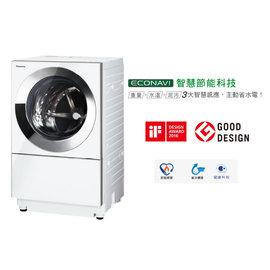 可議價/日製【國際牌】《PANASONIC》台灣松下。洗衣/脫水10.5kg 。滾筒洗衣機《NA-D106X1WTW/NA-D106X1》