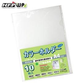HFPWP 加厚0.18 mm L夾文件套 名片袋 PP環保無毒 底部超音波加強 E310