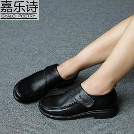 黑色牛皮36嘉樂詩2016  特色牛皮單鞋女復古軟底舒適女皮鞋媽媽鞋