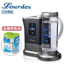 【淨水生活】日本Lourdes 羅德氫騎兵負氫水(高濃度水素水生成器) 日本原裝進口 - 太空灰