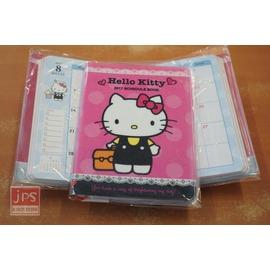 Hello Kitty 2017年 年度磨砂日誌 ^(2017.1^~2017.12^)
