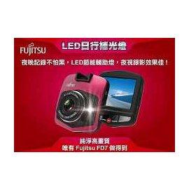 Fujitsu 日本 富士通 FD7 【送16G+胎壓氣嘴蓋】 行車紀錄器 停車監控 180度廣角 LED補光
