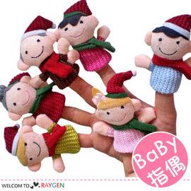 聖誕一家親指偶玩具 手指偶說故事 6入組【HH婦幼館】