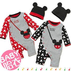 男女長袖哈衣 連身衣 米奇米妮造型 寶寶衣 嬰兒服 帽子套裝 80-95【HH婦幼館】
