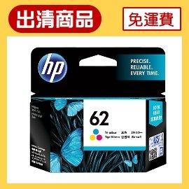 ^( ^) HP C2P06AA^(62^) 彩色 墨水匣 Officejet 200 5