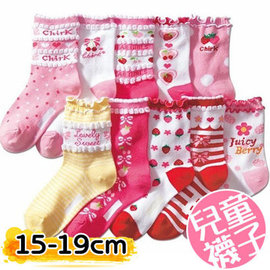 兒童襪子 尼森全棉木耳花邊泡泡松口糖果公主襪 15-19cm 【HH婦幼館】