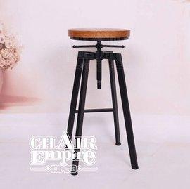 ~Chair Empire~~ ~loft北歐複古工業 鐵藝餐椅吧台 酒吧椅複古升降 吧台