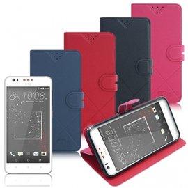 中天網 小米 紅米NOTE3 紅米NOTE4 十字紋 窗側掀皮套 手機套 磁扣 磁吸 保護