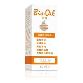 【紫貝殼】『NH08-1』【Bio-Oil 百洛】護膚油(60ml)【原廠公司貨 品質保證】