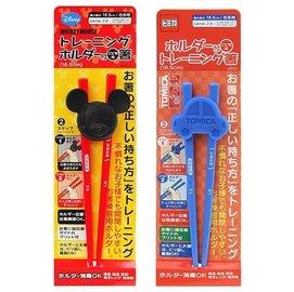 【紫貝殼】『DB22』【寶貝屋】  米奇 / TOMICA 自動練習筷 JF22190a