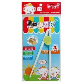 【紫貝殼】『DB22-3』【寶貝屋】 元氣寶貝 bebi 寶寶自動練習筷 LB73160(顏色隨機)