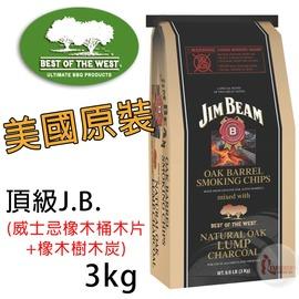 探險家戶外用品㊣C-1 美國原裝進口 頂級J.B. ( 威士忌橡木桶酒桶木片+橡木樹木炭)3kg袋裝 適用風味烤肉焚火台生火