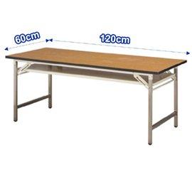 ~豐盛鐵櫃~120x60 卡榫式摺疊會議桌 製
