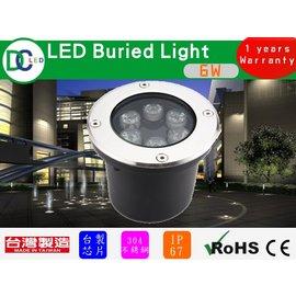 18W LED AR111 PAR 30 光源 德國OSRAM 燈珠光源 內置散熱風扇 一
