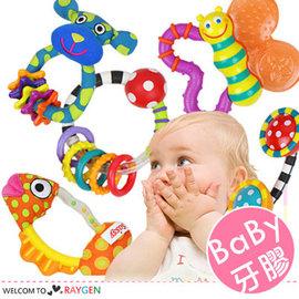 嬰兒動物造型牙膠 磨牙組合固齒器 新生兒益智玩具0-2歲【HH婦幼館】