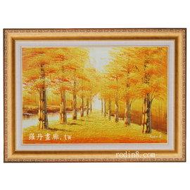 (中幅)黃金大道/風水油畫-mov7(羅丹畫廊)含框81X111公分(100%手繪)