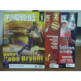 ~書寶 書T4╱雜誌期刊_QAL~美國職籃_2013 1^~3月號合售_絕地再戰Kobe