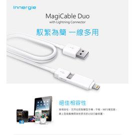 ◣ 贈acer清潔魔布◢Innergie MagiCable Duo with Light
