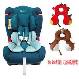 Nipper 0-7歲兒童汽車安全座椅-藍,再贈:Benbat 旅遊頸枕一式 (龍/馬兩款,隨機出貨)