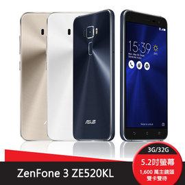 ASUS ZenFone 3 (ZE520KL) 3G/32G 雙卡智慧手機