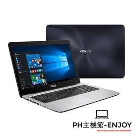 【7代CPU】ASUS K556UQ-0221B7200U 藍 i5-7200U  FHD 128SSD + 1TB 940MX 2G獨顯