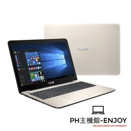 【7代CPU】ASUS K556UQ-0231C7200U 金 i5-7200U  FHD 128SSD + 1TB 940MX 2G獨顯
