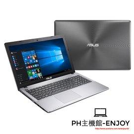 【ASUS】ASUS X550VQ-0021B6300HQ  i5-6300HQ 4GDDR4 1TB 940MX 2G