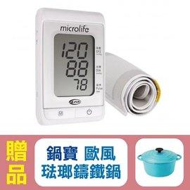 ~百略醫學microlife~手臂血壓計^(心房顫動測量^) BP3MS1~4KT,贈品: