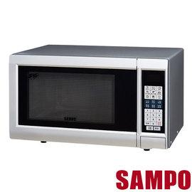 『SAMPO』☆ 聲寶 25L 微電腦觸控微波爐 RE-N525TM **免運費**