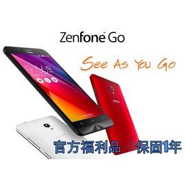 【官方福利品】ASUS Zenfone Go (ZC500TG) 5吋 MT6580 1.3GHz  2G 8G (3G雙卡機)