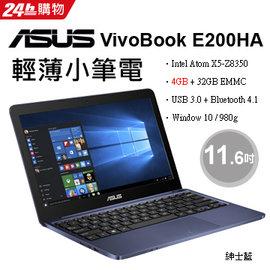 ◤輕薄小筆電 新上架◢僅980 克~贈Office365 個人版一年^( 2190^)AS