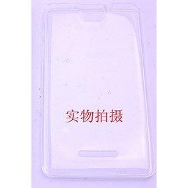 ACER  A1-734 平板保護果凍清水套 / 矽膠套 / 防震皮套