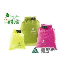 大林小草~【39700】Deuter Light Sack DRY 防水袋-草綠(背包用)-【國旅卡】