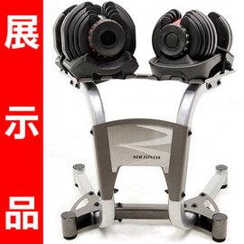 專業啞鈴收納架(附加滑輪)(展示品)C176-002--Z啞鈴架槓鈴支架啞鈴座.舉重量訓練設備.推薦哪裡買