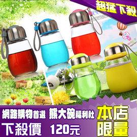 企鵝瓶400ml隨身杯 玻璃杯 企鵝杯 學生透明水杯子 便攜帶蓋過濾 隨手杯