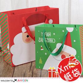 xmas聖誕老公公包裝禮品袋 手提袋 紙袋【HH婦幼館】