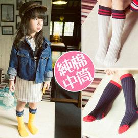 韓國新款潮流兒童純棉條紋中筒襪0-3歲-4-6歲【HH婦幼館】