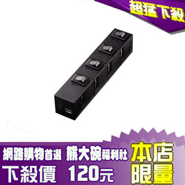獨立安全開關 USB HUB 1對4 Port 2.0 集線器 插座 充 分線器 分享器