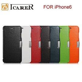 ICARER 荔枝紋系列 iPhone 6 Plus 磁扣側掀 真皮皮套
