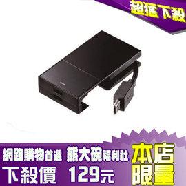 OTG 充電 OTG供電 Micro USB OTG HUB 讀卡機 支援SDXC Mic