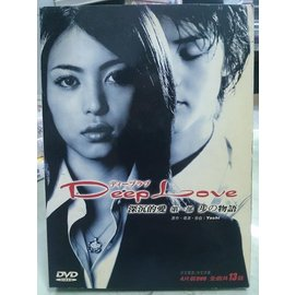 挖寶 片~703~078~ DVD~日劇~DeepLoveg 深沉的愛 全23集8碟~日語