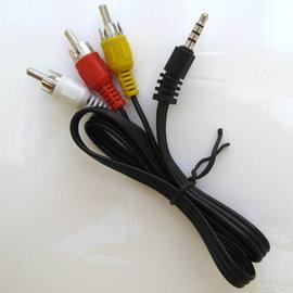 新竹市 3.5mm(公) 轉 AV(紅白黃-公) RCA音源線/AV端子線/訊號線/轉接線 (加長頭-1.5米)