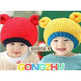 森林寶貝屋^~ 兒童3D小熊毛絨帽^~男女寶寶套頭帽^~ 護耳帽^~小熊耳朵帽^~幼兒動物